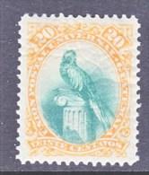 GUATEMALA  25    *   1881  ISSUE - Guatemala