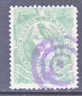 GUATEMALA  35    (o)   1886  ISSUE - Guatemala