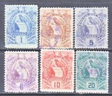 GUATEMALA  43+   Engraved   (o)   1886-95  ISSUE - Guatemala
