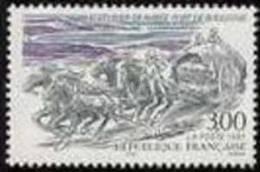 France Neuf N° 3106 - Frankreich