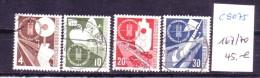 BRD   Nr. 167-70    O  ( C5075 ) Siehe Scan  ! - [7] République Fédérale
