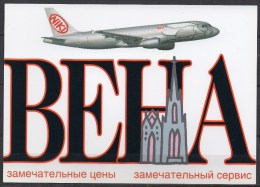 Carte Postale - Airbus A321-200 - NIKI - Neuve - 1946-....: Moderne