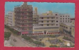 MOSTAGANEM   //  Le Square Du Docteur Queyrat - Mostaganem