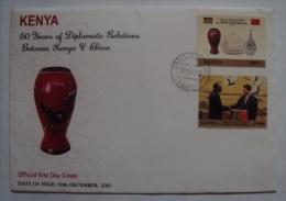 Kenya- China 50 Years Of Cooperation  Dec 2013 FDC ( Unused) - Kenya (1963-...)