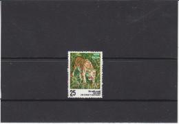Félins - Tigres - Inde - Yvert 469 ** - MNH - Big Cats (cats Of Prey)