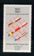 + 2951 Bulgaria 1980 Hungary >  Warsaw Pact  ** MNH / FLAGS - HUNGARY / 25 Jahre Warschauer Pakt - Unclassified