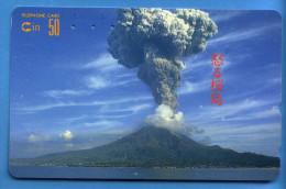 Japan Japon Télécarte Telefonkarte Phonecard - Mountain Berg Vulkan Volcan 330 - 800418 - Volcans