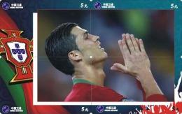F03165 China Phone Cards Football 2012 UEFA European Championship Portugal Puzzle 48pcs - Sport