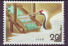 Japan, 1974 - Crane Weaving - Nr.1159 MNH** - 1926-89 Emperor Hirohito (Showa Era)