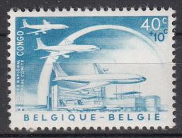 BELGIË - OBP -  1960 - Nr 1147 - MNH** - Belgium