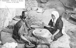 ¤¤  -  PALESTINE   -  Handmühle  -  Femmes Au Moulin  -  Women At The Mill    -  ¤¤ - Palestine