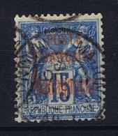 Madagascar: 1895, Yv 16 Used /obl. - Madagascar (1889-1960)