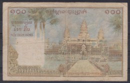 INDOCHINE CAMBODGE LAOS VIETNAM  COMBINED  ISSUE    Pick  N° 197   F - Indochine