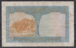 INDOCHINE CAMBODGE LAOS VIETNAM  COMBINED  ISSUE    Pick  N° 100   F - Indochine