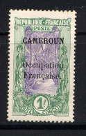 CAMEROUN - N° 81* - FEMME BAKALOIS - Unused Stamps