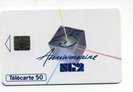 Télécarte 50 Unités SG2 25 Eme Anniversaire 12/94 9000 Ex (lot 27) - Télécartes