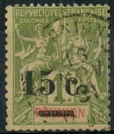 Reunion (1901) N 55a.B (o) Sans Trait Sur L'ancienne Valeur - Used Stamps