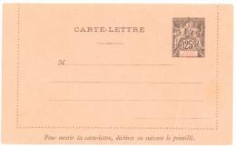 BENIN - RARE CARTE LETTRE ENTIER POSTAL TYPE GROUPE 25 Cts - Bénin (1892-1894)