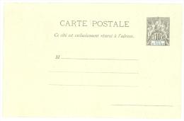 COTE D'IVOIRE - CARTE POSTALE ENTIER POSTAL TYPE GROUPE 10 Cts - Ivory Coast (1892-1944)