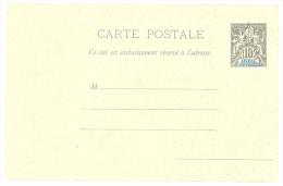 SENEGAL - CARTE POSTALE ENTIER POSTAL TYPE GROUPE 10 Cts - Senegal (1887-1944)
