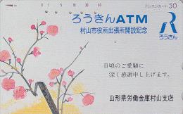 Télécarte Japon / 110-624 - Fleur Arbre En Fleurs - Tree Blossom Japan Phonecard - Baum Blüte Telefonkarte -  MD 2390 - Fleurs