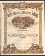 Mines De Cuivre De Sardaigne - Nantes - 1918 - Mines