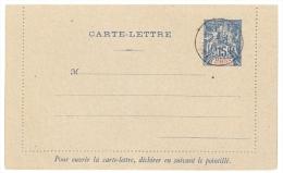 CONGO FRANCAIS -  RARE CARTE LETTRE ENTIER POSTAL TYPE GROUPE 15 Cts, - French Congo (1891-1960)