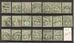 SUISSE 1882  Lot De 20 Exemplaires Du N° YT66 Oblitérés  [LOT A ] - Oblitérés