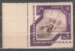 Russia USSR 1935 Mi # 517 Sport Spartacist Games MNH OG * * 25 - Nuevos