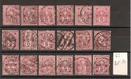SUISSE 1882  Lot De 18  Exemplaires Du N° YT 65 Oblitérés  [LOT B ] - Oblitérés