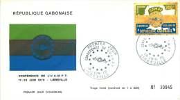 GABON  1970  Conférence De L'UAMPT   FDC  Poste Aérienne - Gabon (1960-...)