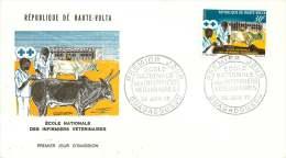 HAUTE VOLTA  1970  Ecole Vétérinaire Vache FDC - Obervolta (1958-1984)