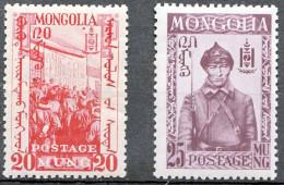 Mongolei 1932 - 20 + 25 Mung * - Mongolei