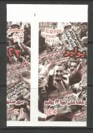 EGYPT RARE 2012 ERROR CUT SOUVENIR SHEET 60 YEARS 1952 - 2012 REVOLUTION - MNH ** - Nuovi