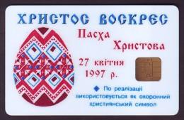 UKRAINE, 1997. KIEV. HAPPY EASTER! Cat.-Nr. K21-W1. 2520 Units. Chip KM - Ukraine