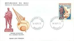 MALI  1971  Anthologie De Musique Malienne  Instruments De Musique FDC - Mali (1959-...)