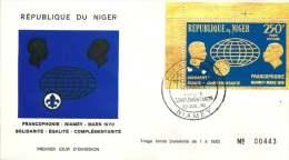 NIGER  1970   Francophonie   FDC  Poste Aérienne - Niger (1960-...)