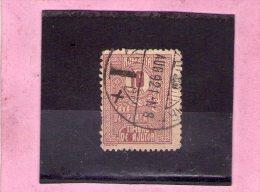 1920 - Timbres TAXE  - Mi No 10 Et Yv No 68  AUSGABEN - Portomarken