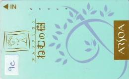 Télécarte SAVON SOAP SEIFE ZEEP Phonecard Telefonkarte  (9c) ARSOA - Parfum