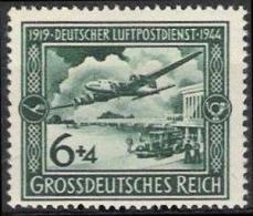 ALLEMAGNE DEUTSCHES III REICH Poste Aérienne 59 ** MNH AVIATION Service Postal Aérien - Airmail