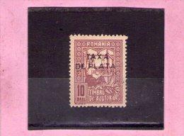 1918-Timbres Aide/ TESATOAREA Avec Surcharge TAXA DE PLATA  MI 6 - Segnatasse