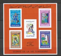 TUNISIE - BLOC NEUF** NON DENTELE N° 12 - 1975 - SCENE DE LA VIE TUNISIENNE IV - VOIR SCAN - Tunisia (1956-...)
