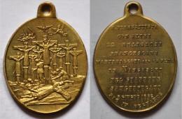 MED 103 - ANTICA MEDAGLIA  - B. PIERBATTISTA CON 22 FRANCESCANI MARTIRIZZATI IN GIAPPONE NEL 1862 - DIAMETRO Mm. 20x24 - Religión & Esoterismo