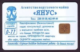 "UKRAINE, 1997. KIEV. REAL ESTATE AGENCY ""YANUS"". Cat.-Nr. K24. 280 Units. Chip Thomson - Ukraine"