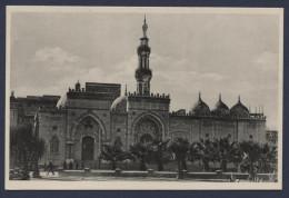 Alexandria La Mosquée Aboul Abbas - Alexandria