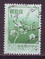 Republic Of China, 1979/92 - $50 Flowers - Nr.2155 Usato° - Usati