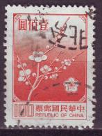Republic Of China, 1979/92 - $100 Flowers - Nr.2156 Usato° - Usati