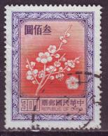 Republic Of China, 1979/92 - $300 Flowers - Nr.2156A Usato° - Usati