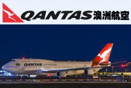 (N66-017 ) Australia Airlines, Qantas, Airplane , Prestamped Card, Postal Stationery - Airplanes