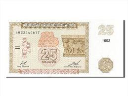 [#254929] Arménie, 25 Dram, Type 1993-1995 - Arménie